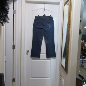 Alia size 12P stretch jeans